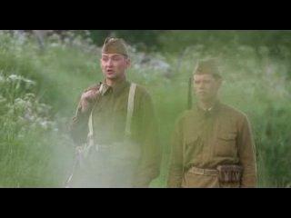 Заградотряд: Соло на минном поле (2010) 1 Web-cinema.ru