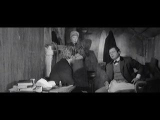 «Преступление и наказание» Ф. М. Достоевский, 1969 г. Серия 1