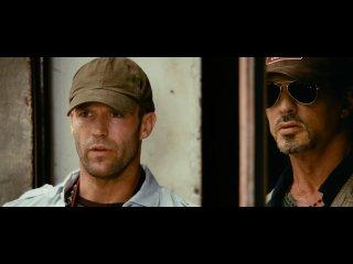 Неудержимые / The Expendables (Сильвестр Сталлоне) [2010 г., боевик, триллер, приключения, HDTV] скоро на http://narkom.ucoz.net