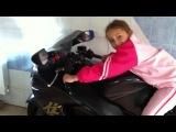 моё любимое видео про мото (Отец дочурки МОЛОДЕЦ!!!) Мотоциклы и мотоциклисты | Yamaha | Ktm | Honda | Suzuki | Ducati | Bmw | Kawasaki | Стантрайдинг | Трюки | Слет | Дрифт | Прохват | Дтп | Прикол | Мото |  Гонки | Драг |  Спортбайк | Драка | GoPro |