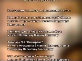Ментовские войны 2 / 3 Фильм - 3-4 Серия / В условиях неочевидности