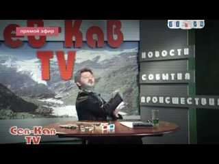 Новая Наша Russia 5 Сезон 1 серия
