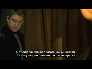 Шерлок: 1-й сезон, 1-я серия. «Этюд в розовых тонах»/ русские субтитры