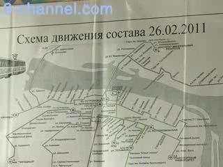 Покатушки в Днепропетровске на КТМ-5 26.02.2011 - 9 канал