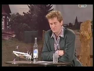 Уральские Пельмени - Диалоги О Рыбалке