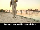Hobby Club: Have a Move русские СУБТИТРЫ (English Club TV)