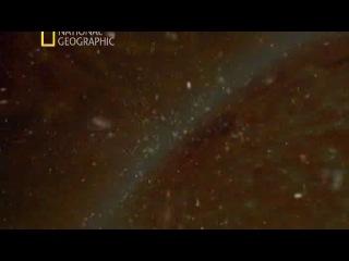 Известная Вселенная 1 [1/3] - От атома до космоса