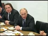 Путин и мигалки.