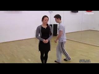 Грязные танцы-Стас Шуринс и Лена Пуль
