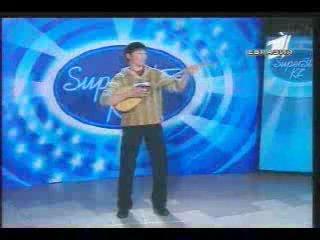 Казахский Супер Стар