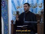 Haci Sahin (Qedir gecasi 1 ) [www.ya-ali.ws]
