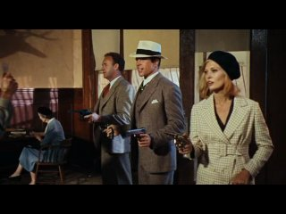 Бонни и Клайд: подлинная история (Bonnie & Clyde: The True Story), фильм, США, 1992.