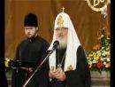 Монофизиты вручают орден патриарху Кириллу