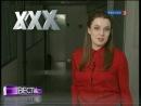 Катя Самбука и Боб Джек против американской спецзоны XXX