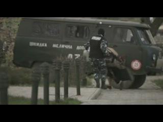 Колечко с бирюзой (2008) 4 серия