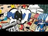 UFFIE feat Pharrel - ADD SUV