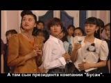 Цветочки после ягодок 1995 / Hana Yori Dango 1995 1 часть