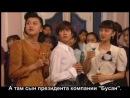 (1995) Цветочки после ягодок / Hana Yori Dango (1/2)