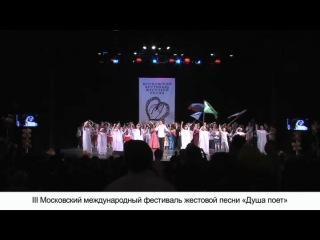 Алексей Лемешев и коллектив Взелет г омск песня