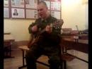 эта песня про 5 роту 2 батальон, где когдато я служил.