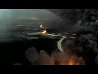 END CIV - Iraq