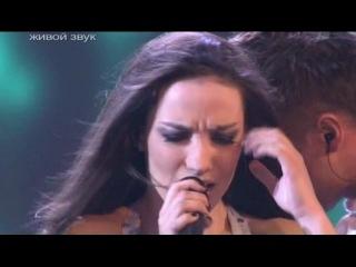 Виктория Дайнеко feat. Cергей Лазарев - Даже если ты уйдешь