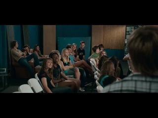 Спасти жизнь / To Save a Life (2009) Прекрасный фильм!