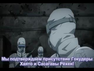 ������� - ������� ������ / Katekyo Hitman Reborn - 126 (��������)