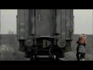 Скачать Тема Дороги Шнуров - фото 9