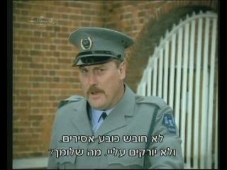Inspector Morse / Инспектор Морс. 5 сезон, 3 серия