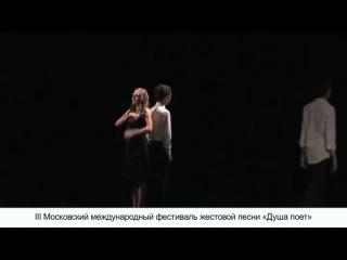 Лемешев Алексей и