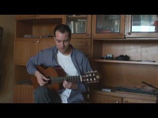 Максим Чигинцев - Видеокурс игры на гитаре.