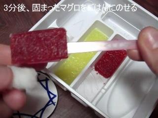 вот как китайцы делают суши и икру красную