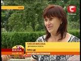 Сила слова – в действии. Полевые исследования украинской эротической поэзии(с участием О. Высокого) - Видео - Телеканал СТБ