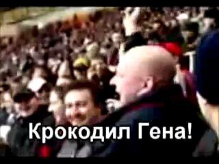 Дима Лысый, заряд ЦСКА