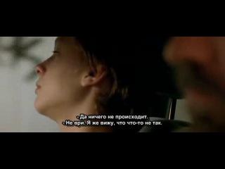 Трусы / Cobardes / Cowards (Хуан Круз / Juan Cruz) [2008 г