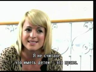 NSFW Sex Education Show S01E04 русские субтитры порно секс ебля