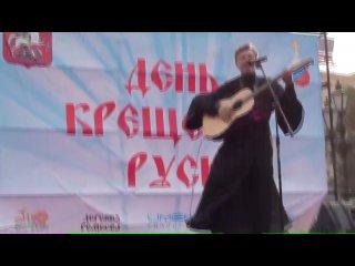 иерей Евгений Тремаскин - На небесах - Праздничный концерт День Крещения Руси - 28 июля 2010