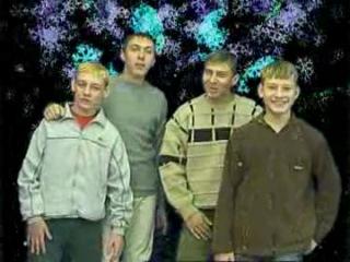 группа Стекловата - Новый Год (original track)