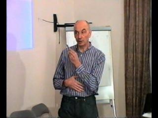 Жан Беккио | Продвинутые гипнотические техники | 2006г | Часть 14