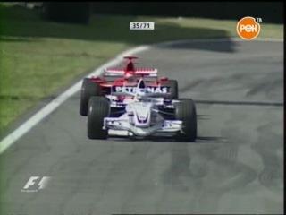 Формула-1 2006  18-й этап : Гран-При Бразилии - гонка