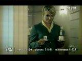 Катя Лель - Я Люблю Тебя