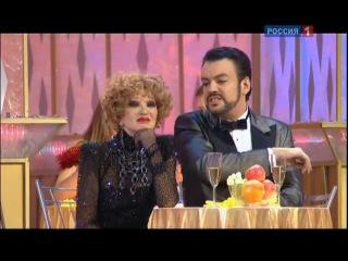 Людмилы Гурченко и Филипп Киркоров - Песня о хорошем настроении