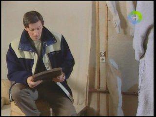 Сезон охоты 2 (2001) 5