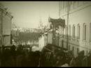 Николай II (Второй) - Сорванный триумф (Часть 2-5)