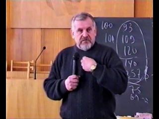 Экономика и глобализация - проф.Жданов