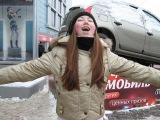 Я люблю женское счастье)))
