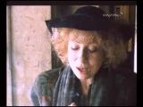 Плащ Казановы (фильм снят в Венеции)