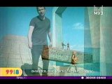 Beats and Styles ft. Papa Dee - Take It Back