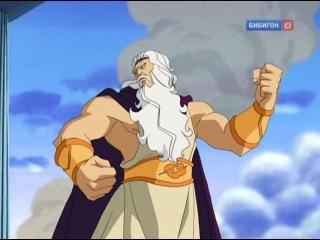 Воины мифов - хранители легенд (2 сезон 13 серия) Геракл и гиганты - последняя битва